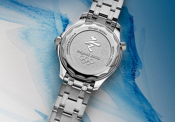 Omega Diver 300m Co-Axial Chronometer Replica